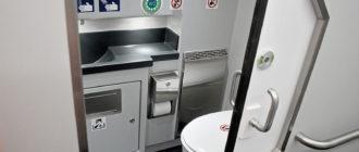 туалет в аэроэкспрессе
