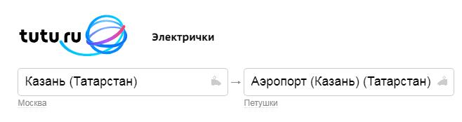 Пример поиска билета